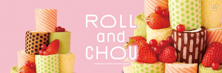 バナー ROLL and CHOU
